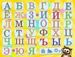 Игры для изучения алфавита – Изучаем алфавит онлайн