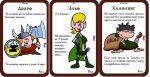 Классический манчкин – правила, дополнения, как играть, обзор для «чайников»