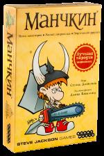 Манчкин классы – ЧАстые ВОпросы по настольной игре «Манчкин»