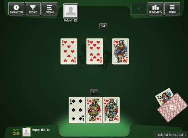 Карткова гра білка грати онлайн
