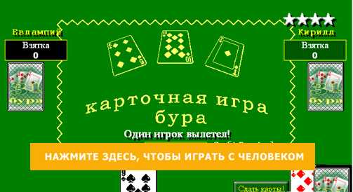 Грати в безкоштовні ігри в карти