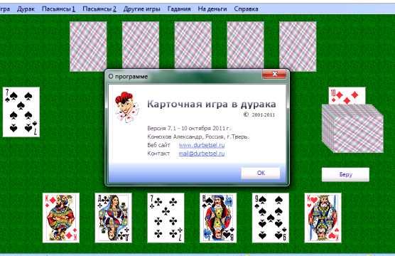 Як заробити грошей в онлайн казино