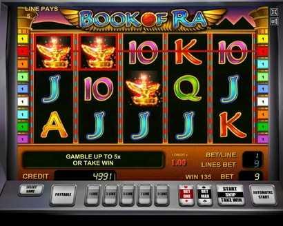 Игровые автоматы книжки онлайн бесплатно играть без регистрации