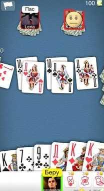 pyramid карты играть как в