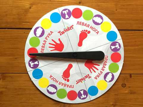 Рулетка для Твистера онлайн Онлайн рулетка для подвижной игры Твистер.Если есть игровое поле, но нет рулетки, то можно воспользоватсья рулеткой на компьютере или телефоне.