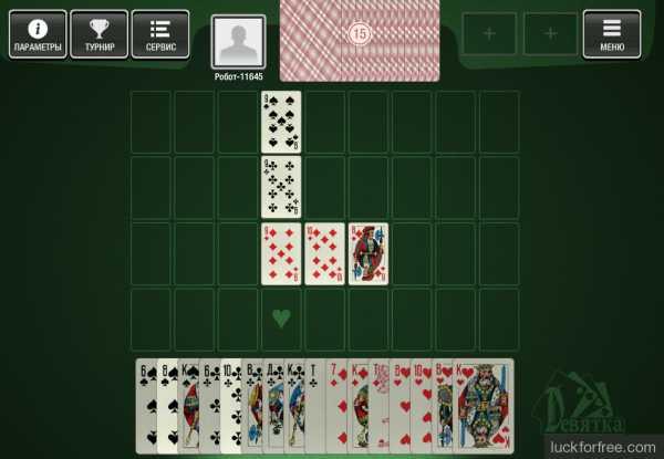 играть картами стратегия