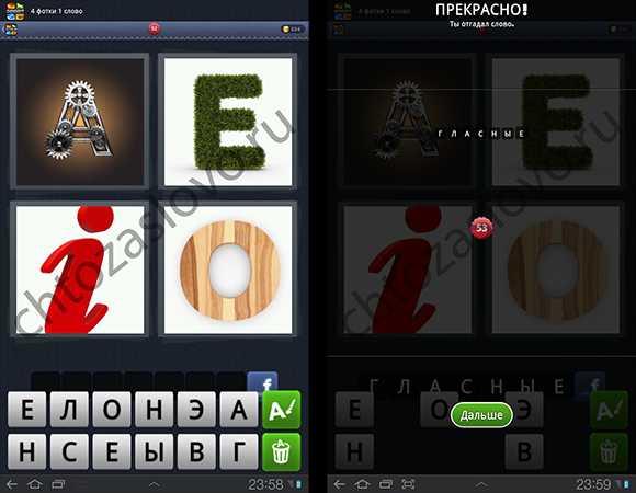 Старинная карточная игра 4 буквы