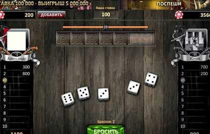 покер кубики онлайн