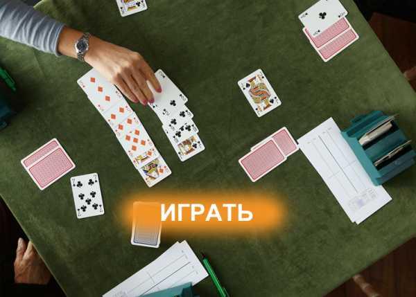 Сан лайт казино играть бесплатно