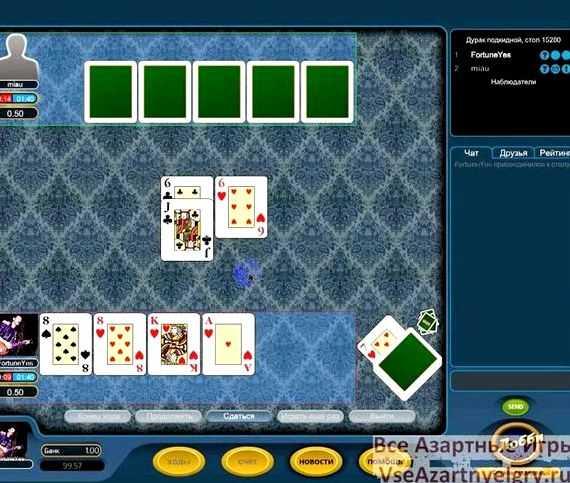 казино смотреть онлайн хорошем