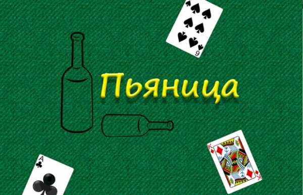 Гараж игра онлайн