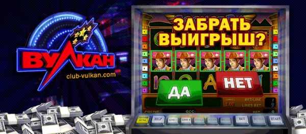 Какие карты играют в очко интернет казино играть без денег