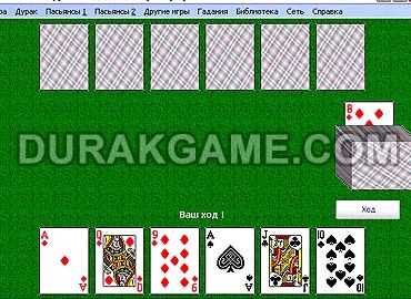 Играть теми картами которые розданы игры домино карты играть бесплатно без регистрации