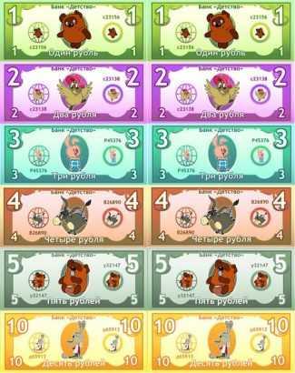 игры про деньги играть для мальчиков