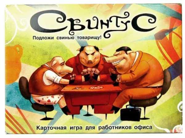 Карточные игры тысяча скачать
