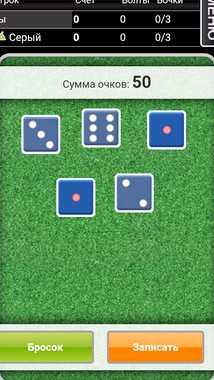 Флэш-игры мини-игры игровой клуб скачать игры